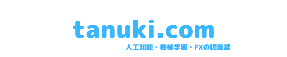 tanuki.com